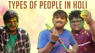 Types Of People In Holi | Team Lemme Think