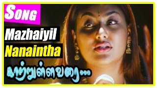 Kaatrulla Varai Tamil Movie | Scenes | Mazhayil Nanaintha Song | Jai Akash comes to meet Pranathi