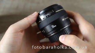 Купить Canon EF 50mm f/1.4 USM - видео обзор(Цена 230$ (возможен обмен) В стоимость входит: объектив Canon EF 50mm f/1.4 USM, фирменная коробка для объектива Canon..., 2016-05-22T16:55:18.000Z)