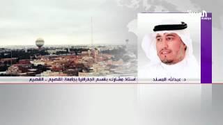 عبدالله المسند يتحدث عن أمطار #القصيم