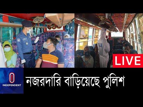 স্বাস্থ্য নির্দেশনার তেমন তোয়াক্কা না করেই রাজপথে চলছে বাস II Bus Open