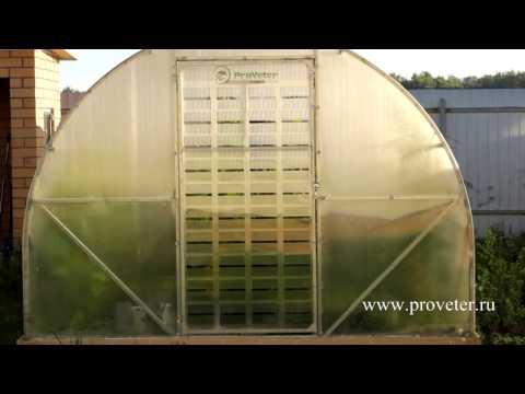 Купить автоматическое проветривание теплицы в Проветер