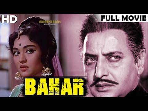 Bahar {Super Hit Movie} - Vyjayanthimala - Pran | Old Hindi Movies | Classic Bollywood Film