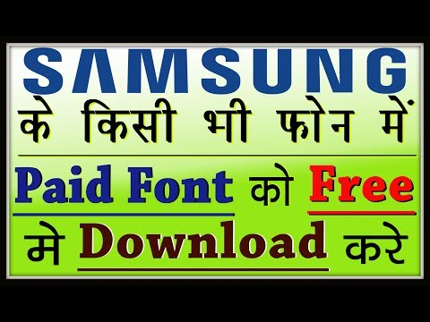 How To Download Samsung Paid Font For Free (No Root) HD