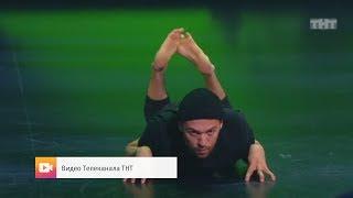 UTV. Ведущий передачи на телеканале UTV прошёл кастинг в шоу Танцы на ТНТ