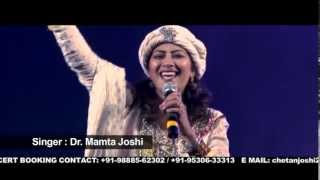DR MAMTA JOSHI SINGING TRADITIONAL/FOLK PUNJABI SONG:AAJ KALA CHOLA PAA""