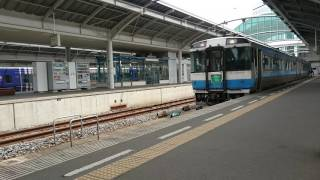 キハ185系特急うずしお7号(2B剣山色)3007D  高松駅発車No.2