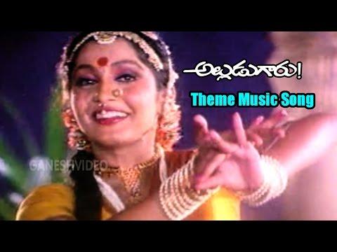 Alludu Garu Songs - Theme Music - Mohan Babu, Ramya Krishna - Ganesh Videos