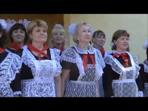 Подарок выпускникам от родителей школы №1 г. Котельнича