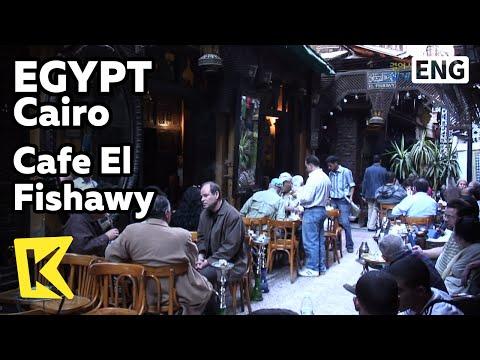 【K】Egypt Travel-Cairo[이집트 여행-카이로]칼릴리 시장, 엘 피샤위 카페/Cafe El Fishawy/Khan Al Khalili Market/Alley/Water