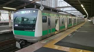 埼京線E233系7000番台 各駅停車新木場行き 武蔵浦和(JA-21)発車