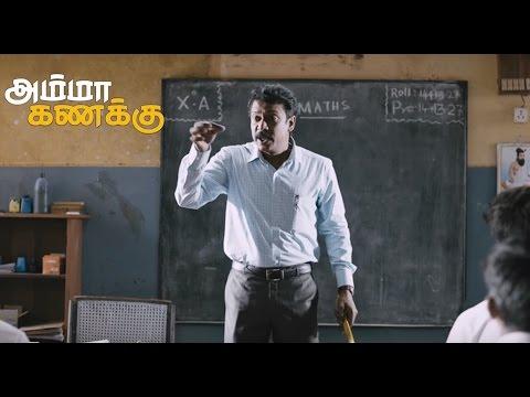 Samuthirakani Super Comedy As A Strict Principal - Amma Kanakku - Amala Paul, Yuvashree, Revathi