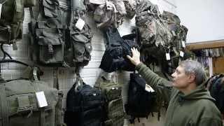 Рюкзаки и сумки в нашем магазине