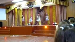 Танец на Новый год )