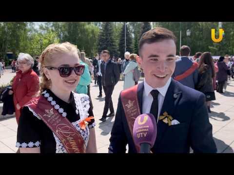 Новости UTV. Весенний бал - 2019 в Ишимбае