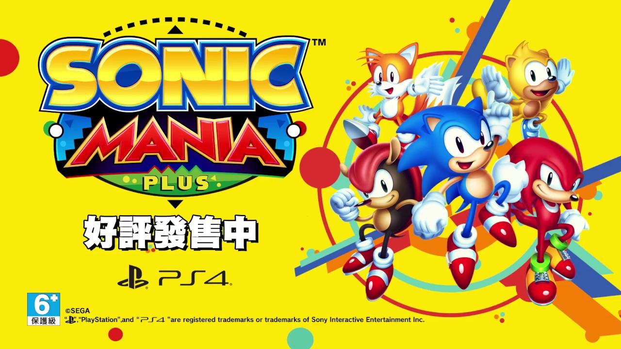 PS4《Sonic Mania Plus》宣傳影像