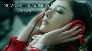 Repeat youtube video NEW GREEK SONGS 2013-2014 episode (2) ΒΥ BillyPower