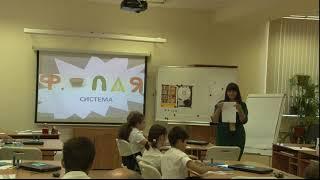 Урок информатики и икт, 7 класс, Скитихина_Е. А., 2017