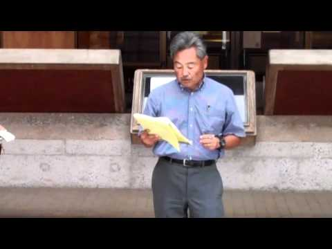 Maui Hawaii Foreclosure Postponements & Foreclosure Auctions 4/26/11