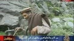 Jahresrückblick 2011: Der Tod von Osama Bin Laden