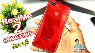 Realme 2 Unboxing   Budget Smartphone 2018 Under 10000 Rupees (TELUGU)