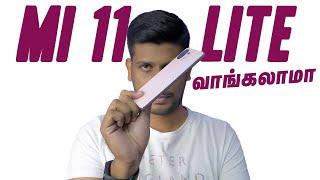 மெல்லிய  Mi 11 Lite ⚡வாங்கலாமா ? | Tamil Today