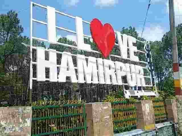 I Love Hamirpur' सेल्फी प्वाइंट पर तोड़फोड़, किसकी है शरारत! |चिल्ड्रन पार्क हमीरपुर |