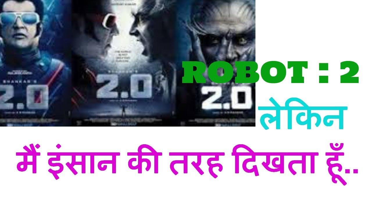 ROBOT  2 .0   ....Movie Dialogues ......Rajanikant film.....