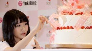 アイドルグループ「AKB48」の柏木由紀さんが2月6日、東京都内でソロデビ...