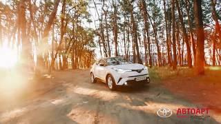 Красивая Toyota C-HR в Харькове на Шевченко 334