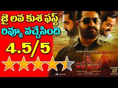 Jr NTR Jai Lava Kusa Movie REVIEW    Jr NTR ,Raashi Khanna    Top Telugu Tv