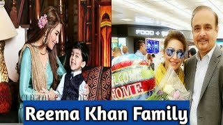 Reema khan Recent Picture With Her Family|Reema Khan Son & Husband