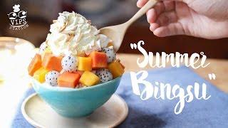 บิงซูผลไม้สดใสทำง่าย!แค่มีตู้เย็น - Summer Bingsu - [ทำอะไรกินดี] EP.25