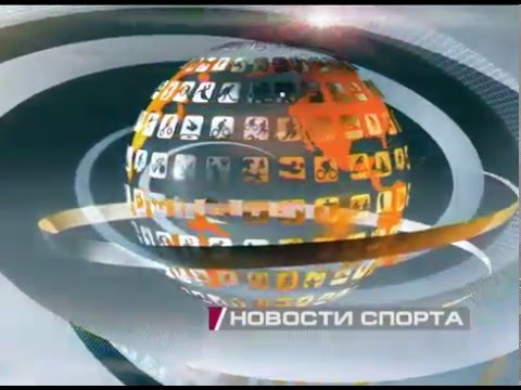 Спортивные новости в стиле рэп. Sports Rap (Belarus)