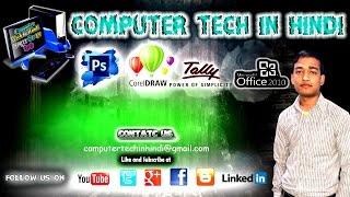 COMPUTER TECH IN HINDI MOHD FAIZAN
