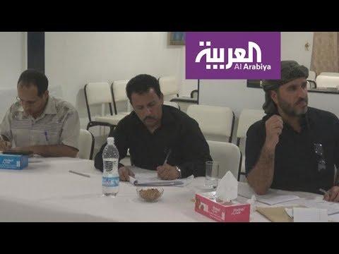 ميليشيات الحوثي تضع نفسها في مواجهة أمام الأمم المتحدة  - نشر قبل 9 ساعة