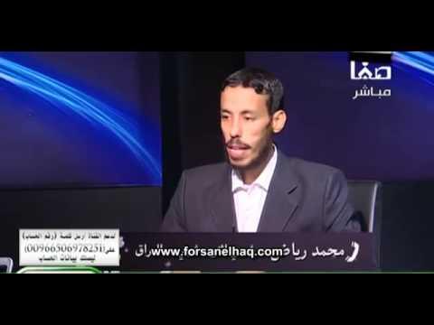 مناظرات شهر رمضان الشيخ خالد الوصابي   محمد الشحات 2   YouTube00h45m59s 00h52m03s