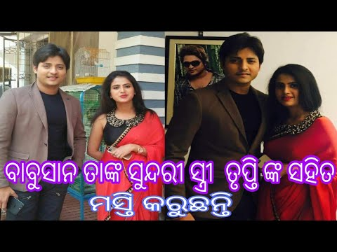 Babushan Mohanty And His Cute Wife Tripti | Odia Hero with his life Partner | Ollywood |