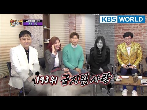 """Kim KyungHo keeps getting angry, """"My songs are adult-pop????""""[Happy Together/2018.02.01]"""