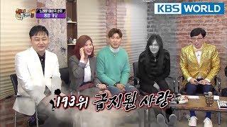 kim kyungho finally did it singer fan s fantastic harmony happy together 2018 02 08