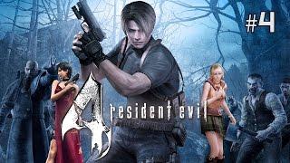 Twitch Livestream | Resident Evil 4 Part 4 [Xbox One]