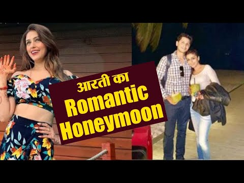 Aarti Chabria Enjoys Romantic Honeymoon With Visharad Beedassy In Maldives | FilmiBeat