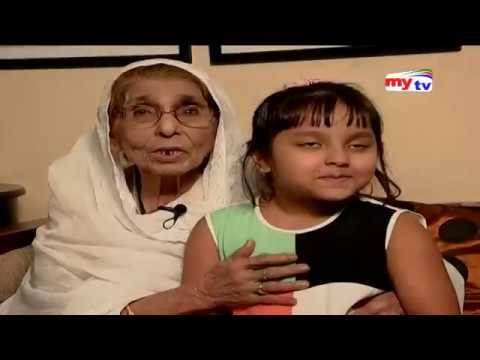 Ma Amar Ma | Poet Kazi Nazrul Islam - Son's wife | কবি নজরুল ছেলের সহ ধর্মিণী । mytv