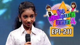 Odi Vilayadu Pappa 4 08-06-2016 – Kalaignar tv Show 08-06-16 Episode 211