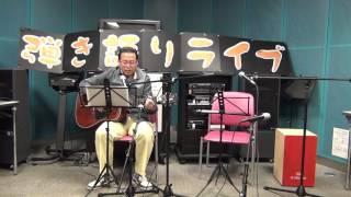 東大阪市瓢箪山やまなみプラザ3階音楽室にて行なわれたミニライブ風景...