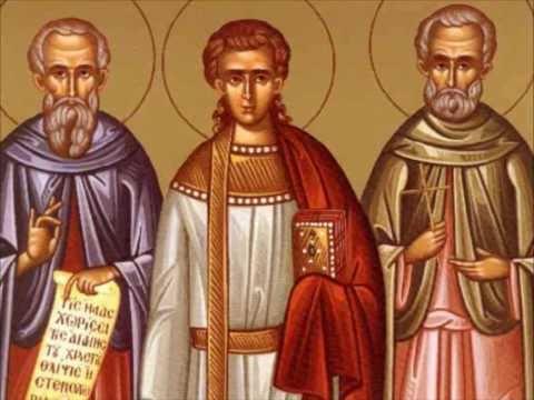 Άγιοι Γουρίας, Σαμωνάς και Άβιβος οι Ομολογητές