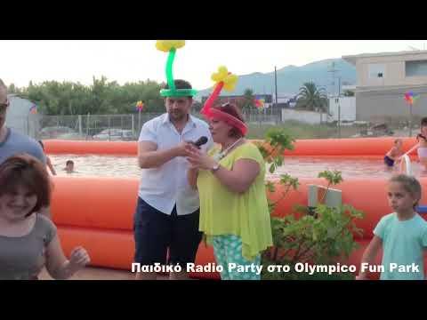 Παιδικό radio party στο Olympico Fun Park 13-06-2014