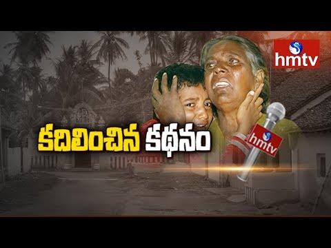 దుర్గాభవాని ఇంటికి కుటుంబసమేతంగా వచ్చిన జగ్గారెడ్డి  Telugu News  hmtv