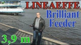Розпакування Lineaeffe Brilliant Feeder 3.9 м