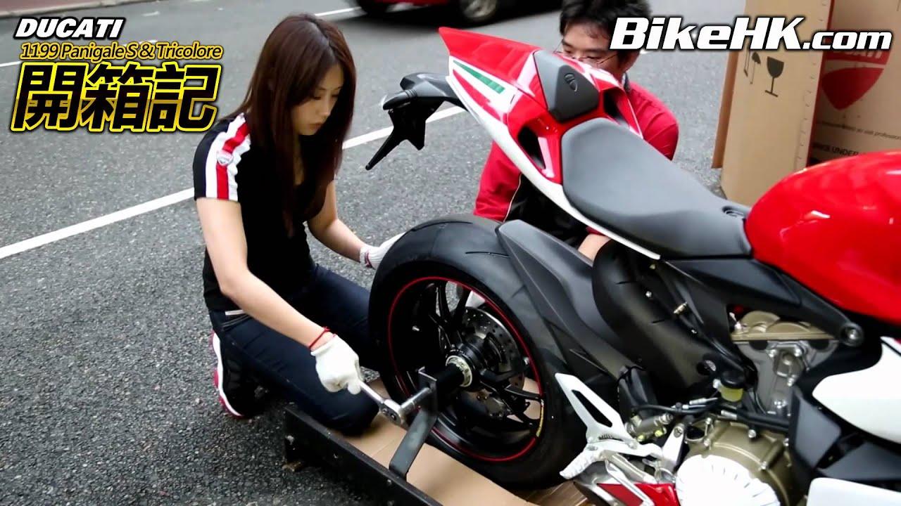 Ducati 1199 ... Youtube Ducati Panigale